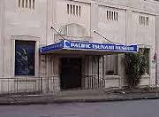 Pacific Tsunami Museum 1