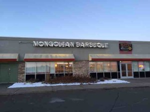 mongolian bbq front