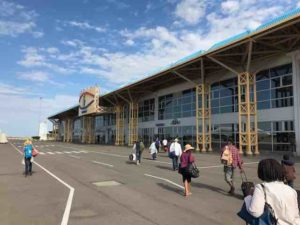 bulawayo-airport