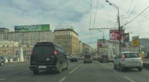 Off we went into the Moscow city traffic.