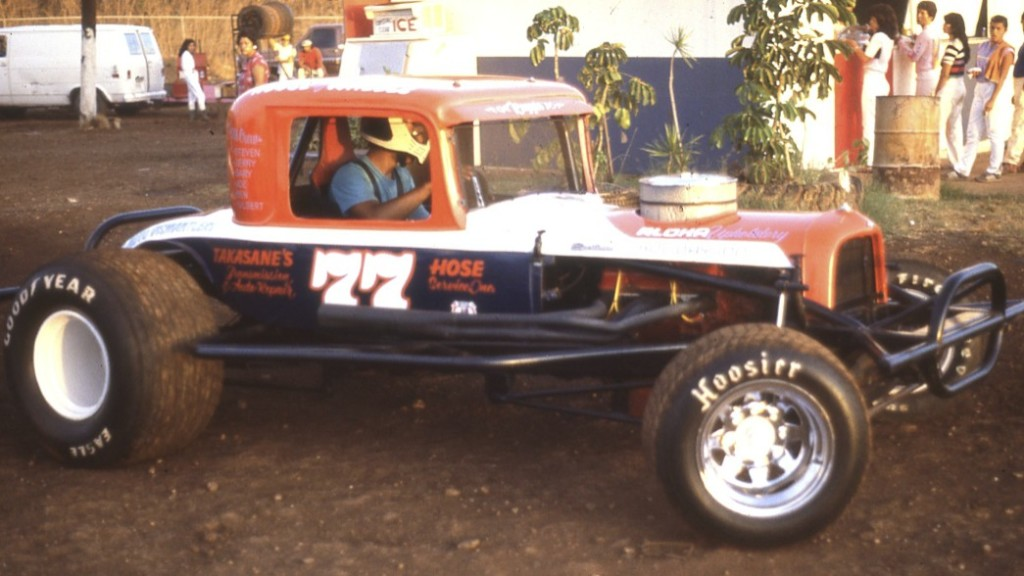 This competitor showed up at Hawaii Raceway Park back in 1984.