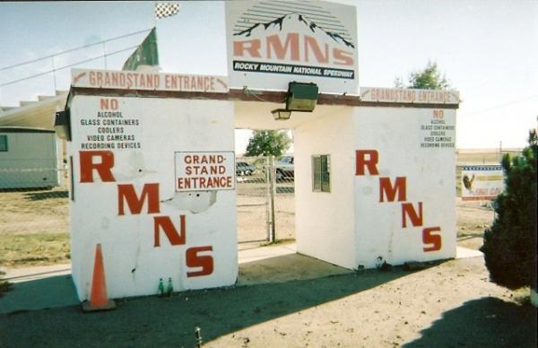 Rocky Mtn entrance