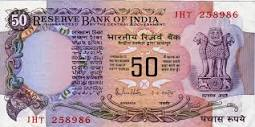 india currency rupee