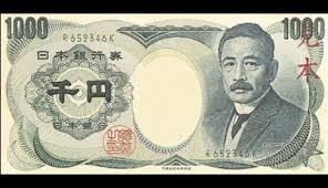 japanese yen 49