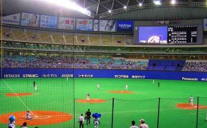 Finally, it was time for the game to begin in the Nagoya Dome.