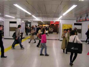 It was hard to believe that 15 years ago, the Tokyo subway system was the victim of the Sarin nerve gas terrorist attack.