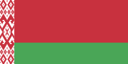 Belarus – Trackchasing Country #78